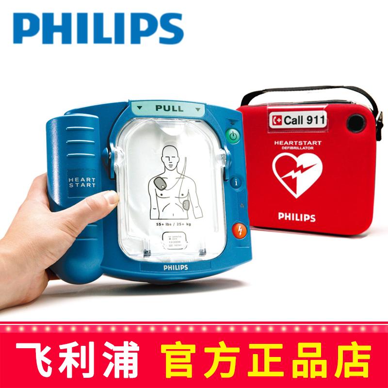 自动体外除颤器