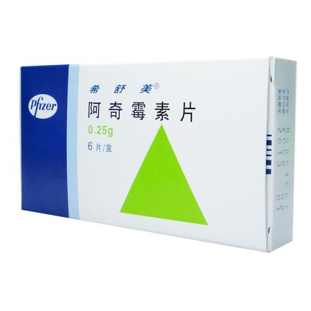 15成年片_阿奇霉素片(希舒美) | |价格:80.6元
