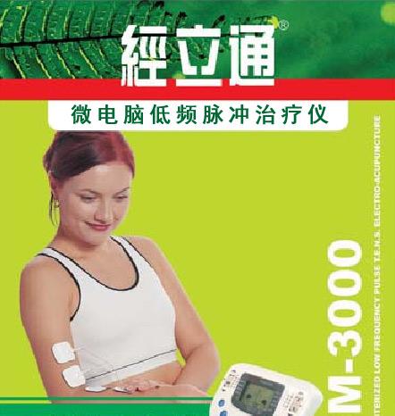 网站首页 物理治疗及康复设备 电疗仪器 低频脉冲治疗仪 > 经立通微