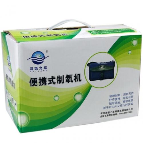海氧之家氧机_海氧之家制氧机zy3030-01型便携式