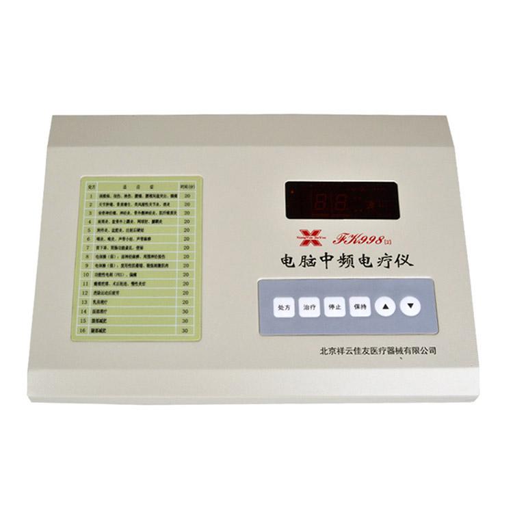祥云佳友电脑中频治疗仪FK998-2型  祥云佳友电脑中频治疗仪FK998-2正常工作条件 * 环境温度范围:5~40; * 相对温度范围:80%; * 大气压力范围:860hPa~1060hPa; * 电源条件:220V22V,50Hz1Hz。  祥云佳友电脑中频治疗仪FK998-2技术性能 * 设备分类:II类、BF型; * 治疗方式分类:C类设备; * 基波频率范围:2000~6000Hz10%; * 调制频率范围:0~150Hz10%; * 调制波种类:三角波、方波、指数波; * 调