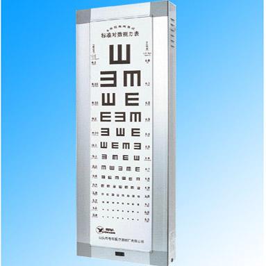 粤华视力表灯箱标准对数型5.0米