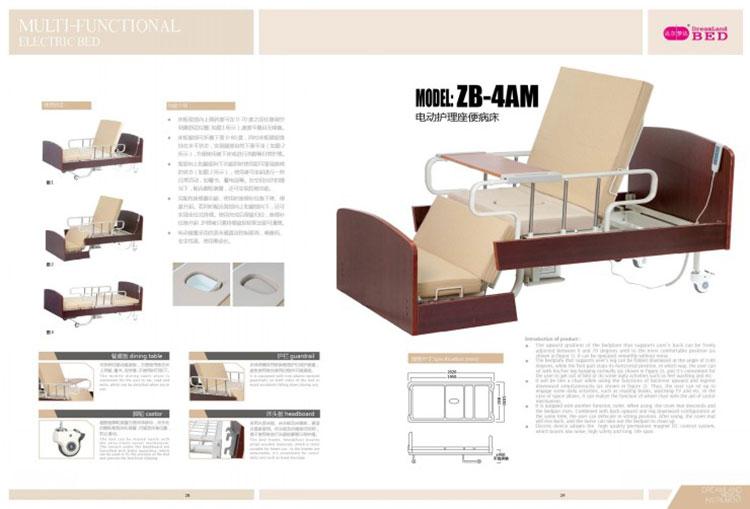 达尔梦达电动护理床 zb-4am木制床头板 带座便