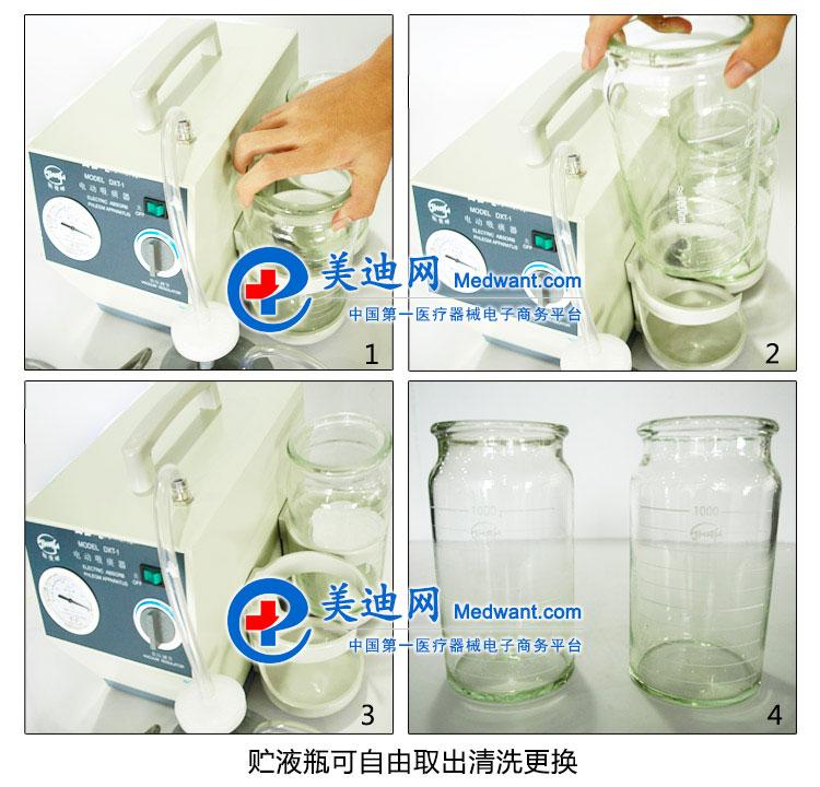 电动吸痰器 斯曼峰电动吸痰器dxt 1型价格1058元 厂价直销斯曼峰dxt 1型电动吸痰器