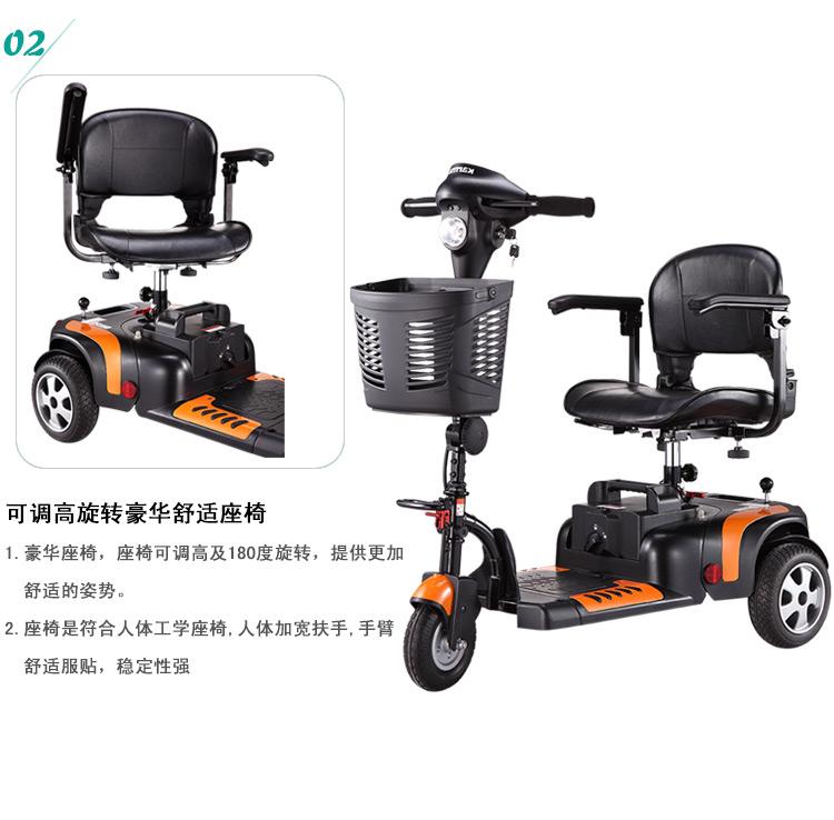 电动旋转坐椅结构图
